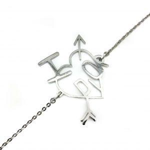 Vintage Dior Retro Silver Tone Love Heart Bracelet