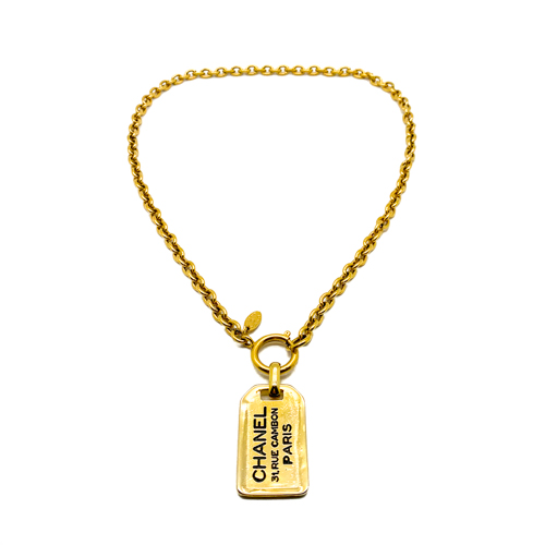 Vintage Chanel Dog Tag Necklace