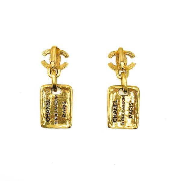 Vintage Chanel Rue Cambon Earrings