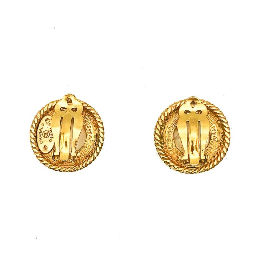 Vintage Chanel Pearl Earrings