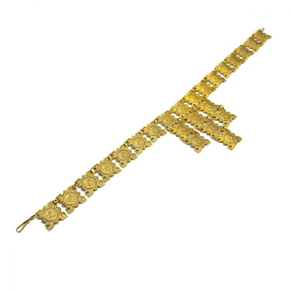 Vintage Gold Egyptian Bib